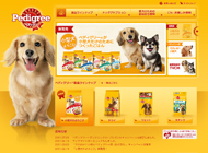 Pedigree® Japan Website