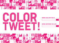 COLOR TWEET!