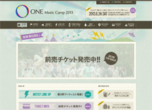 ONE Music Camp 2013