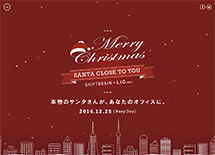 SANTA CLOSE TO YOU  SHIFTBRAIN × LIG