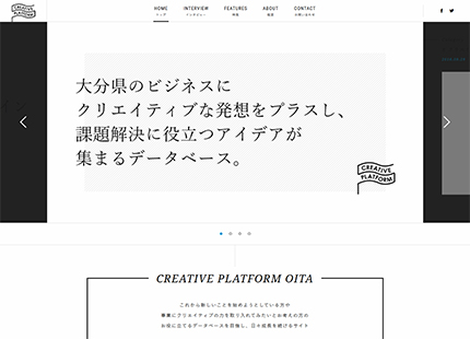CREATIVE PLATFORM OITA  supported by BEPPU PROJECT