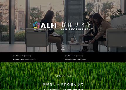 「求人情報」 Vorkers 日本キャボット・マイクロエレクトロニクス
