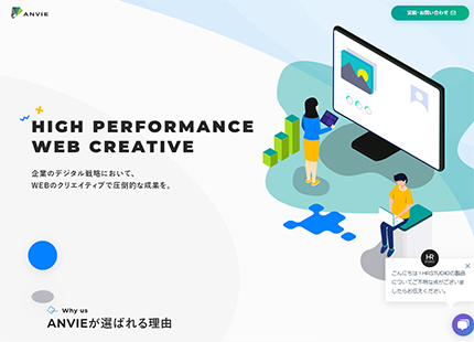 ANVIE CREATIVE SOLUTION   ANVIE株式会社